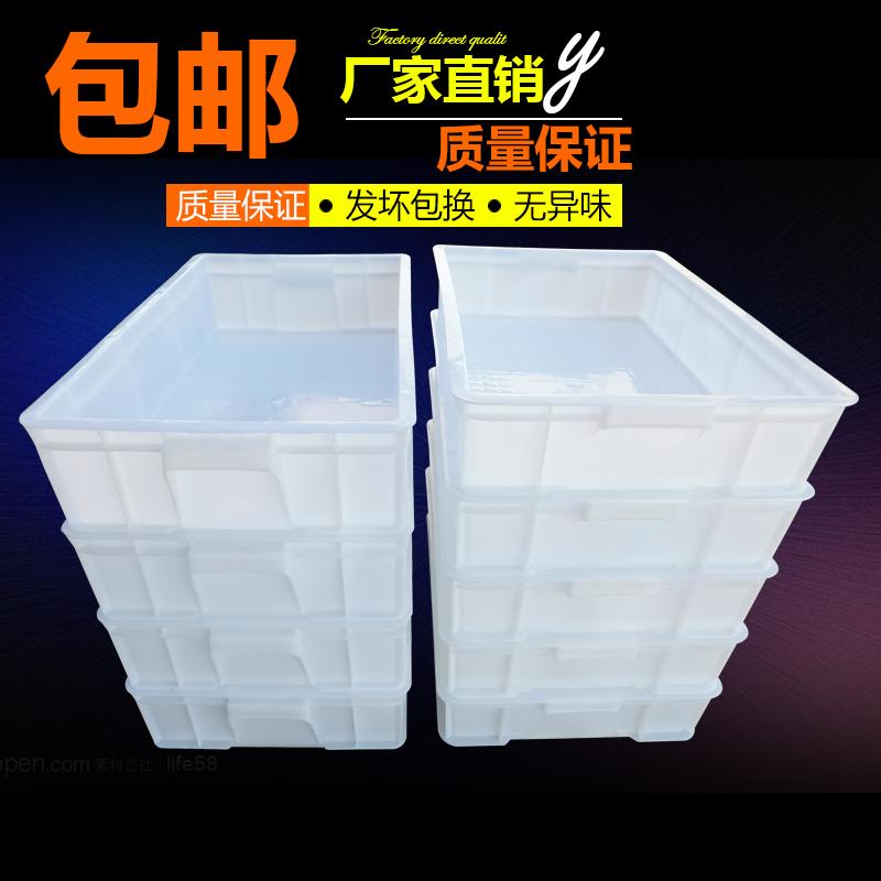 paketet - plast rektangulär vit plast som material i fält - skålar mat. omsättningen av varor är tjockare.
