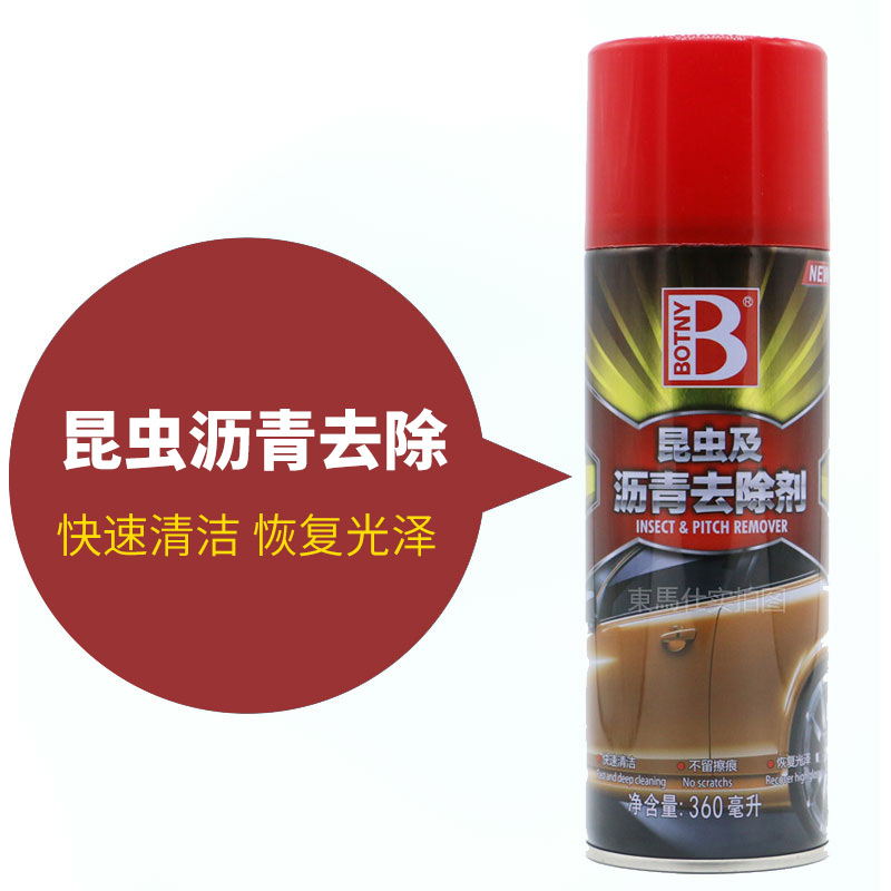 Asphalt detergent cleaning to remove the car paint supplies shellac in addition to adhesive glue agent of asphalt
