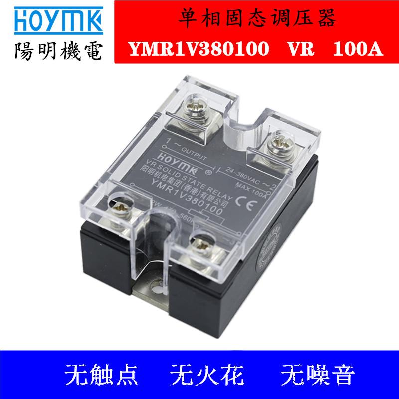 /HOYMK Янмин сопротивления Kodak типа 470-560k МОМ твердотельные регулятор давления YMR1V380100100A регулятор давления