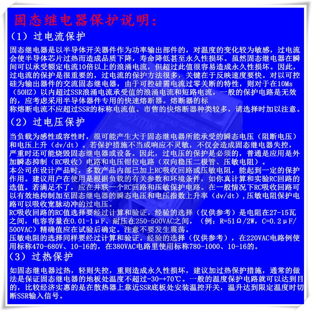 コダック型/ HOYMK陽明抵抗470-560kΩソリッドステ-トの調整器YMR1V380100100A調圧
