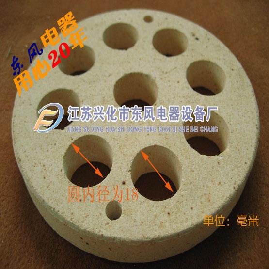 メーカー直販放射管発熱芯専用きゅう、く穴の直径110陶磁器架セラミック芯片9孔片九星