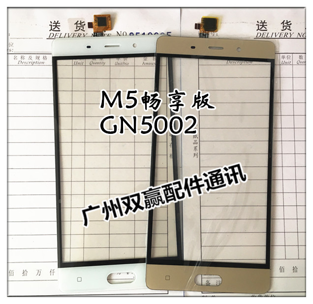 For Jin M5 enjoy the touch screen GIONEEGN5002 touch screen mobile phone screen assembly