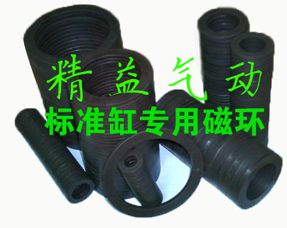 sc standard cylinder 40x50x100x150x200x300SCJSCD airtac type justerbare cylinder fittings