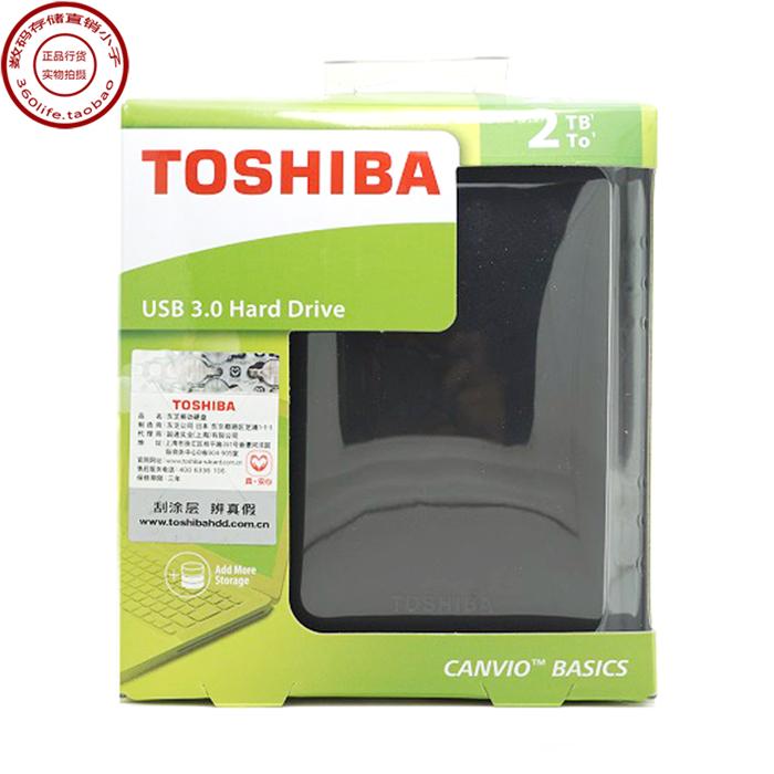 [pour envoyer des paquets à envoyer ensemble] Toshiba des Noirs A22TB2.5 pouces disque dur mobile par paquets USB 3.0