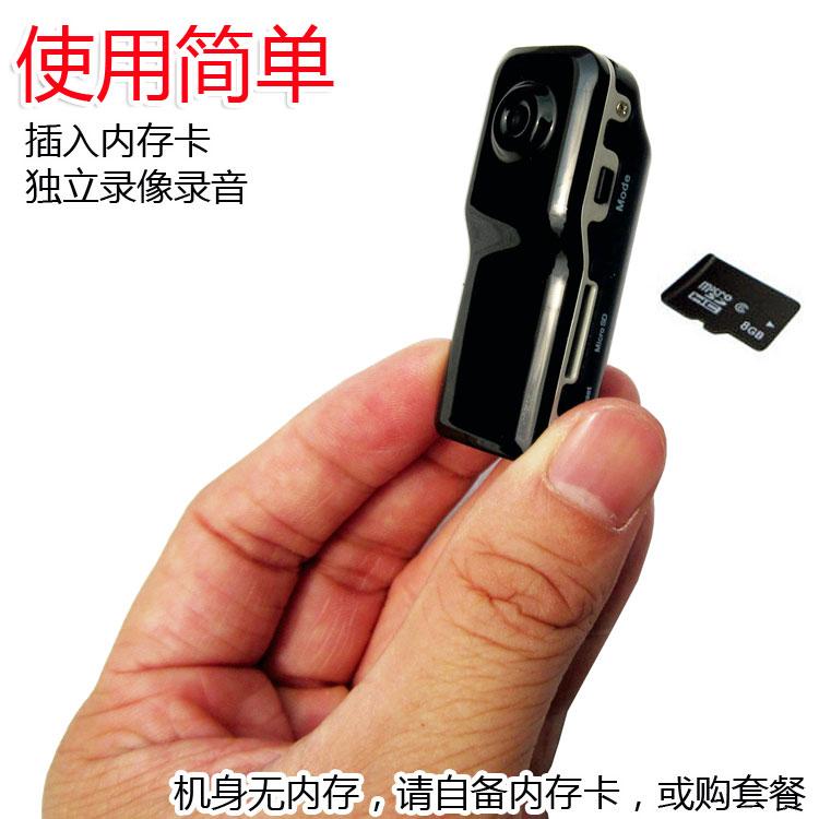 الإبهام كاميرا مصغرة مصغرة DV كاميرا أصغر بطاقة لاسلكية عالية الوضوح ومسجلات الفيديو