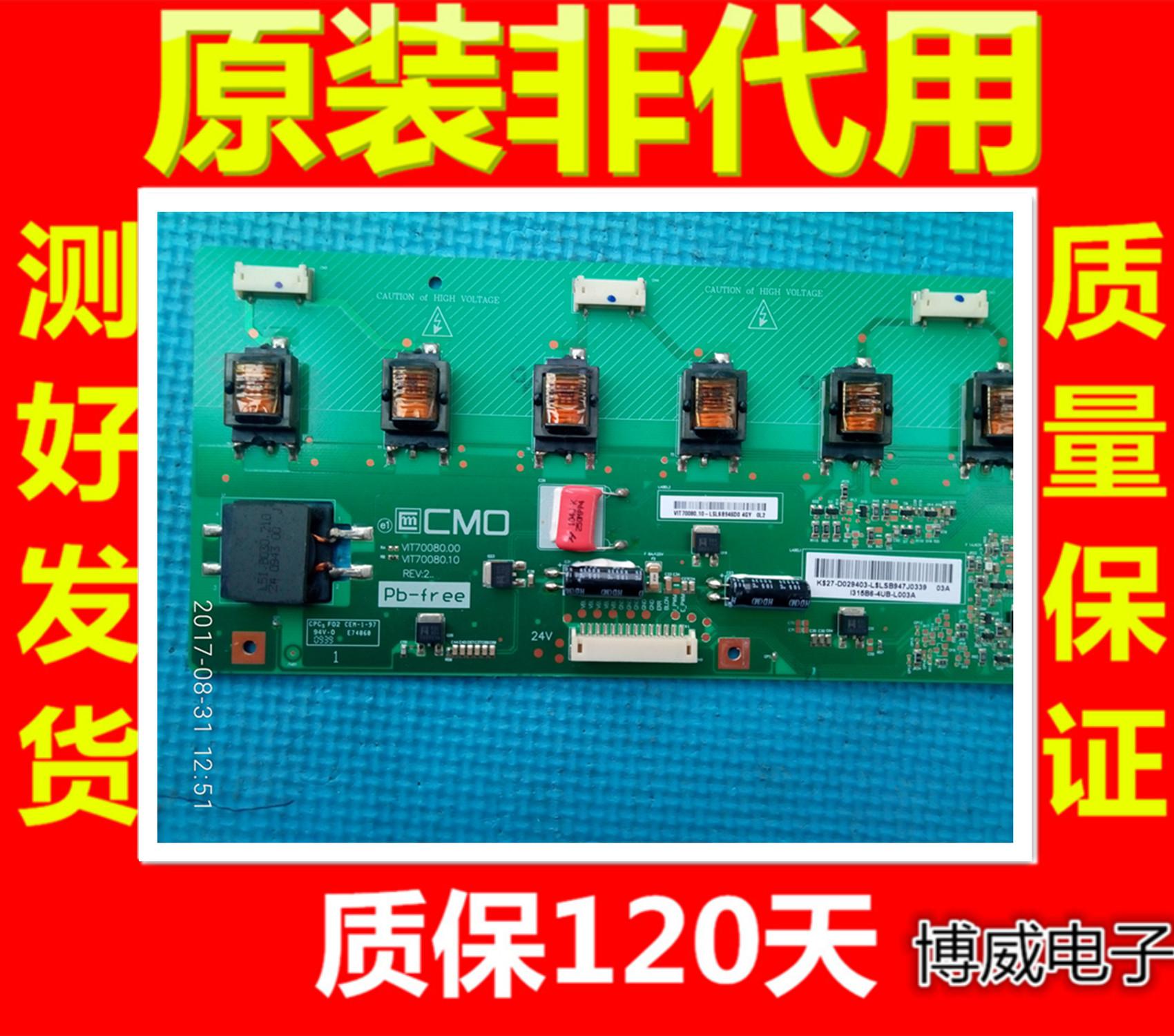 Hisense TLM32V67K32 télévision à affichage à cristaux liquides à plat d'alimentation haute tension à courant constant CT1348 de plaque de rétroéclairage l