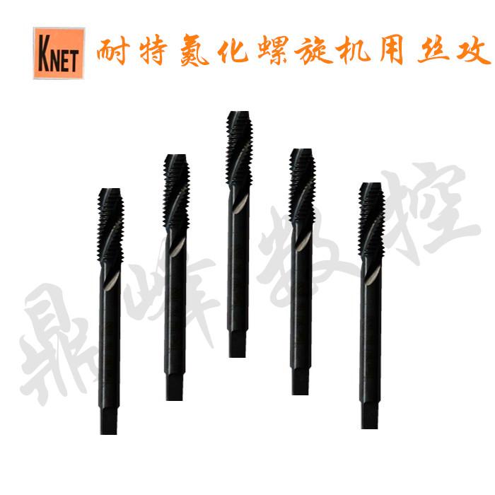 Tap tap M16 Knight KNET nitride black spiral groove machine