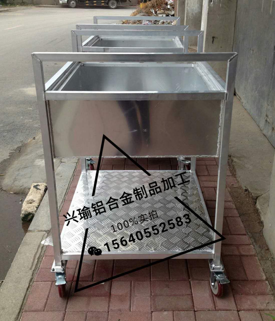 Shenyang prodotti di trasformazione per la Produzione di leghe di Alluminio