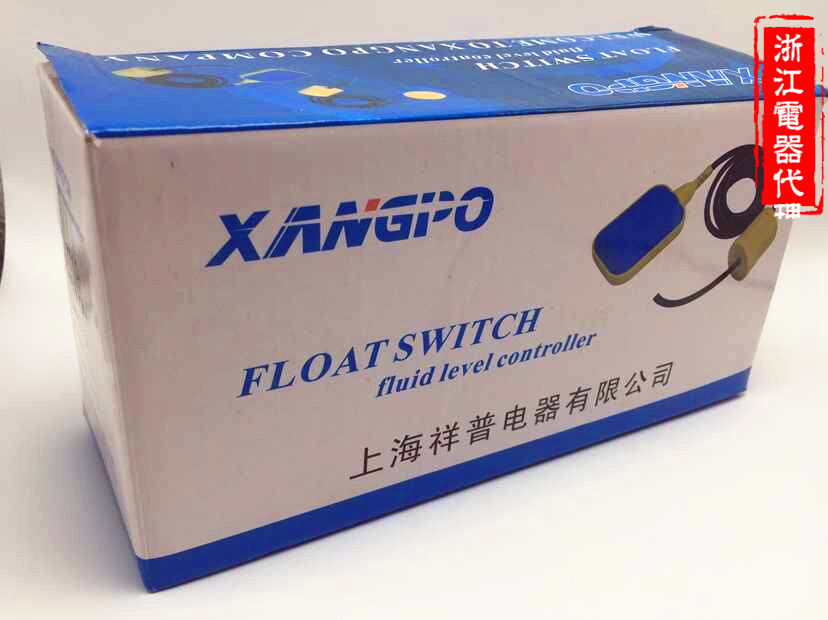 Cable float level switch floatswitch water level switch control valve 220V level controller