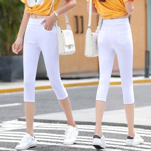 夏季打底裤女外穿薄款七分裤高腰白色裤