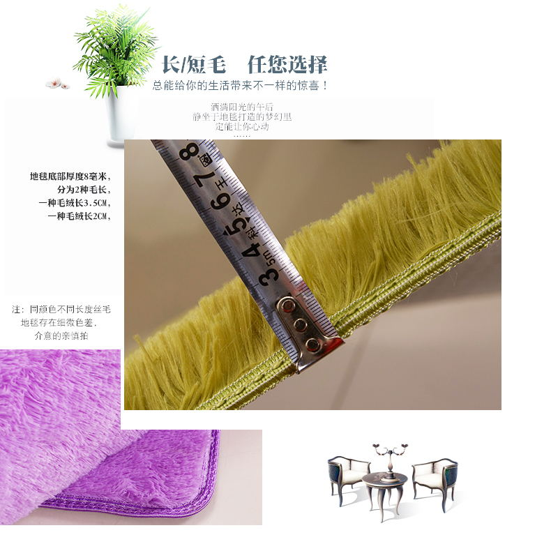 The bedroom carpet can wash the household living room window rectangle thickened mats covered with tatami bed before bed customization