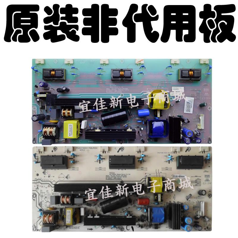 Original Hisense TLM37V88P de télévision à affichage à cristaux liquides de la carte de circuit imprimé de la carte d'alimentation RSAG7.820.1768 accessoires