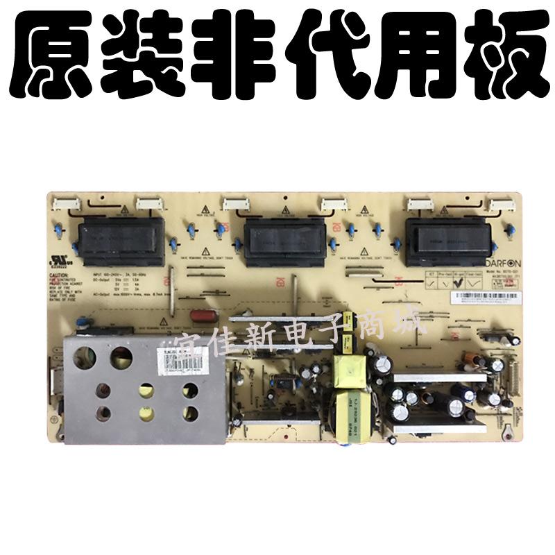 Original Hisense TLM3233D LCD TV power board B070-0014H.B0700.001/F1