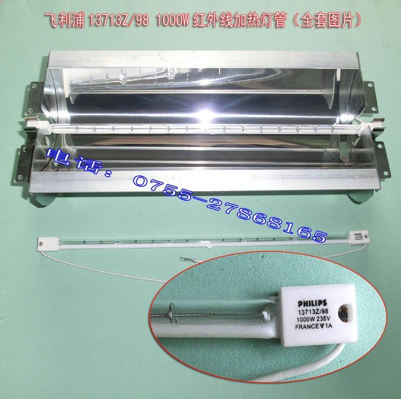 1000w Infrarot - lampen, Philips 13195Z/98 Hitze weich Licht - Lampe