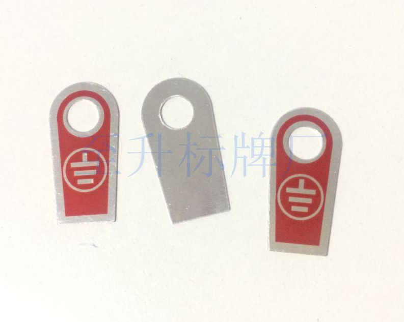 Stainless steel grounding brand, grounding small signs, aluminum signs, custom machinery and equipment, stainless steel corrosion signs sell well