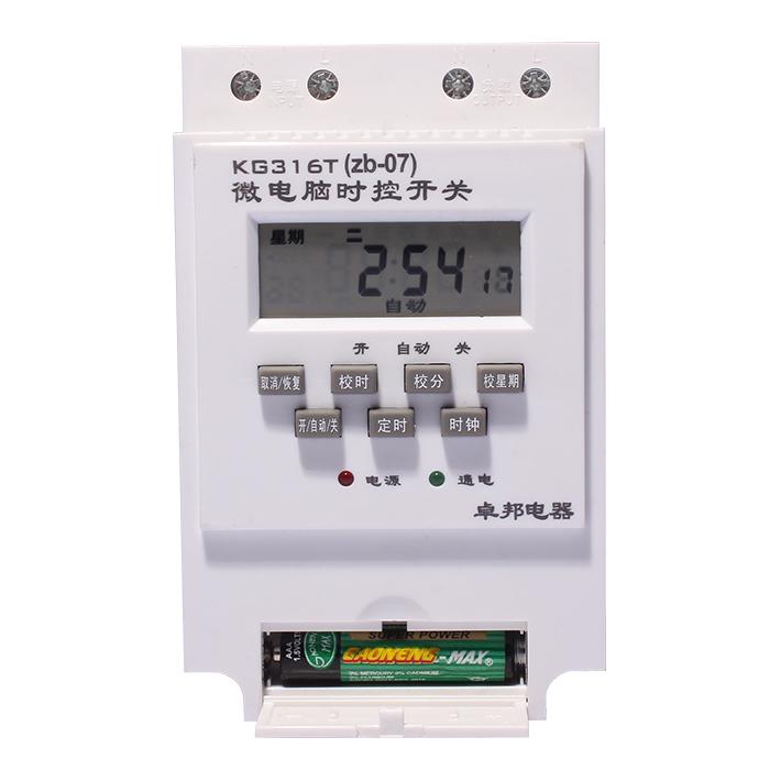 Mikro - computer gesteuerten schalter KG316T straßenlaterne timing switch controller mehrere elektronische timer 220V