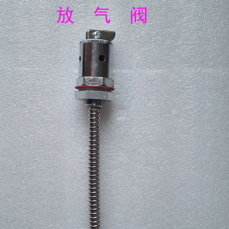 Shanghai three Shen portable pressure steam sterilizer accessories vertical high pressure sterilizer safety valve / vent valve