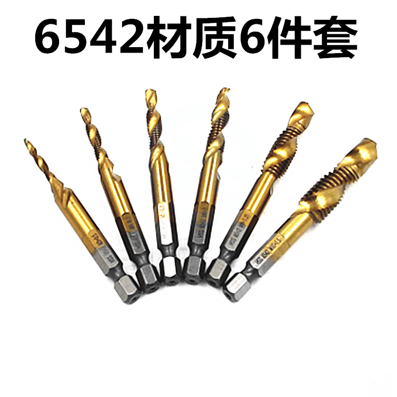 Six corner drill drill tapping compound tap tap bit, screw machine tap, British high speed steel