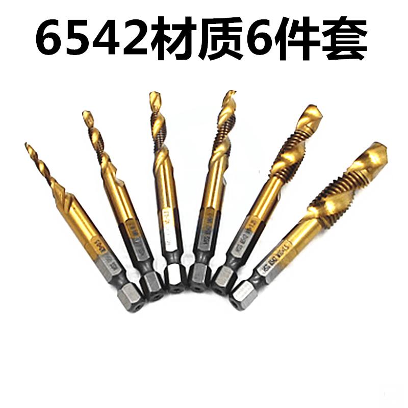 шестиугольник ручки бур нападение в целом композитный провод краны сверло метчик дюйм быстрорежущая сталь