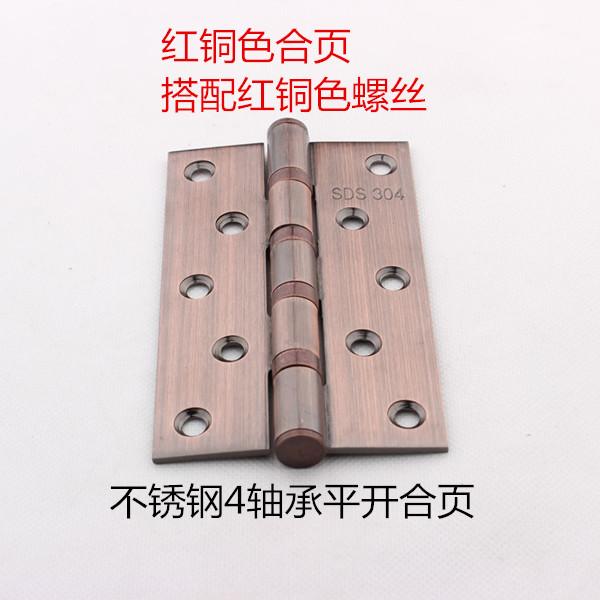 Di Acciaio inossidabile, di 4 cm e 5 cm a cerniera di apertura di 4 porte di Bronzo Antico Porta a Porta 铜青 Muto.