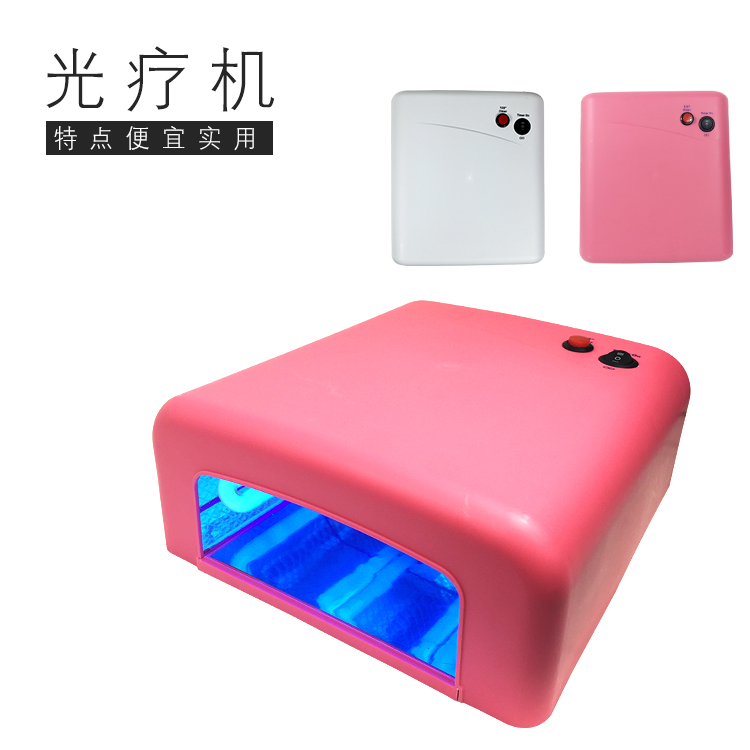 Manicure tool kit, 818 phototherapy lamp, 36WUV phototherapy machine, phototherapy gel, nail bake lamp box