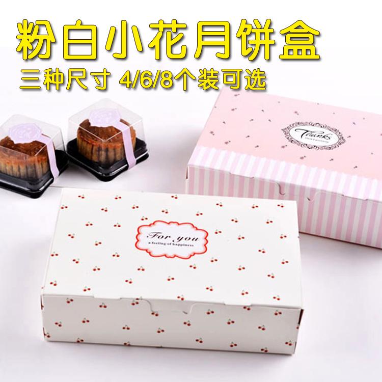 luna, ki vsebujejo majhne češnje 4/6/8 torto škatlo piškotov škatlo kletarstvo škatlo macaron embalaži