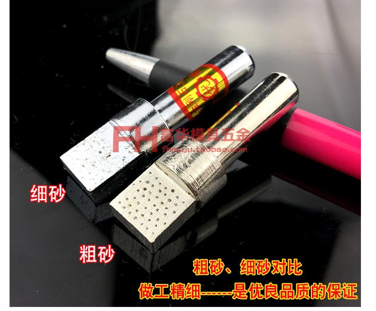Un diamante blanco de rueda de moler un cuchillo de reparación natural de agua de lavar un cuadrado de la pluma