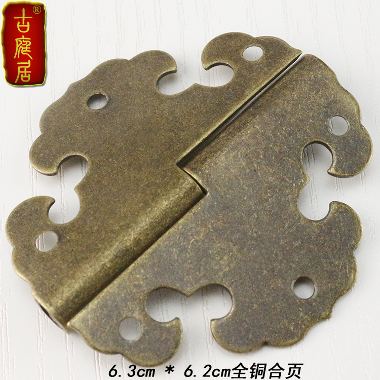 中国式の置き靑古銅ヒンジアンティーク精銅部品復古荷葉取り外し取り外し可能全真鍮小蝶番