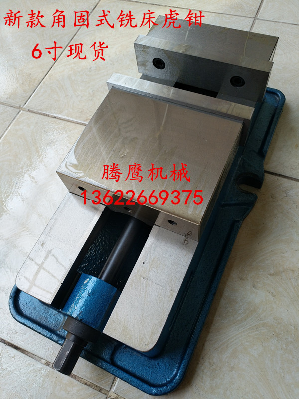 Precision solid angle vise clamp spot milling machining center 6 inch vise vise machine