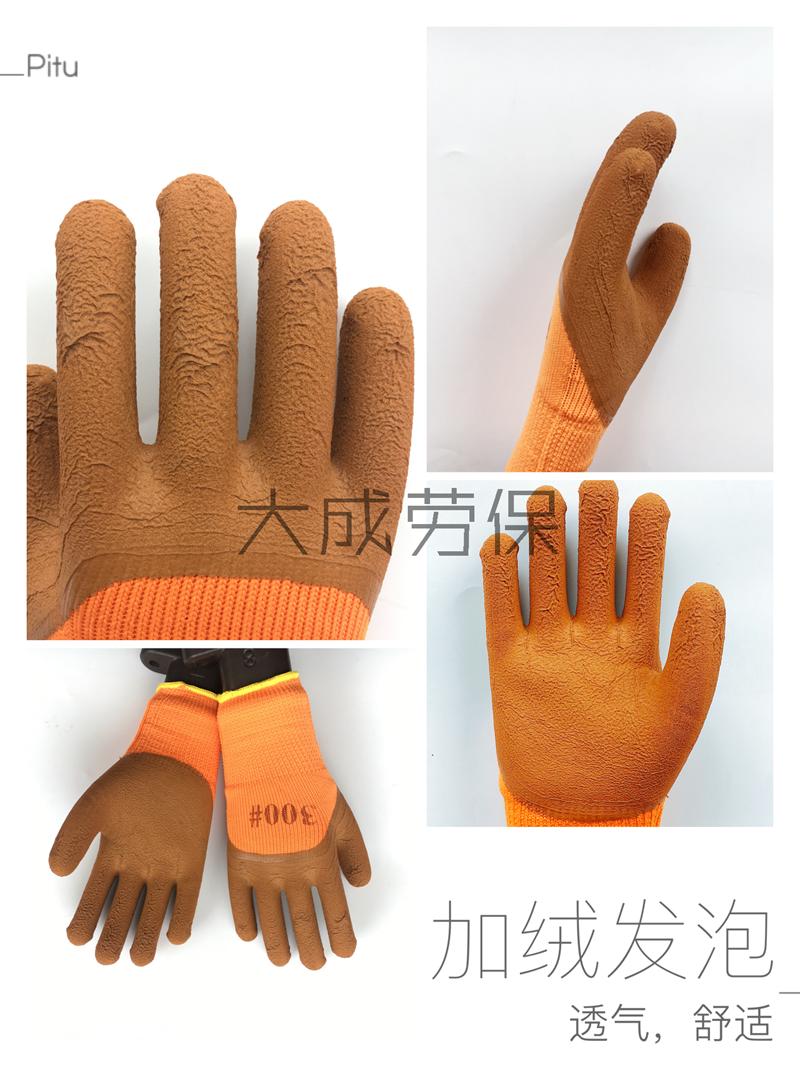 Plus samt dicker Baumwolle Warm frostschutzmittel wasserdicht machen Männer kühlraum Schutz im Winter Baden - handschuhe, die auf