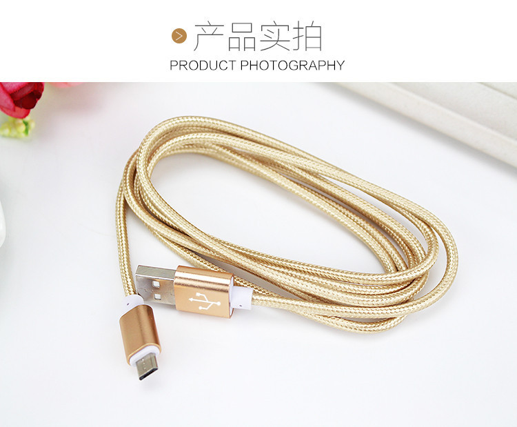 Jin M6plusS9M5f103s7 extended mobile phone data line fast flash charging genuine original charger