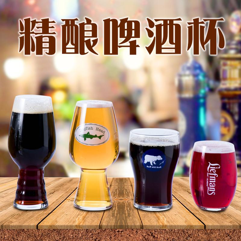 司陶特大號啤酒杯小號精釀角頭鯊啤酒杯水晶玻璃釀酒狗啤酒杯酒吧個性特色ipa