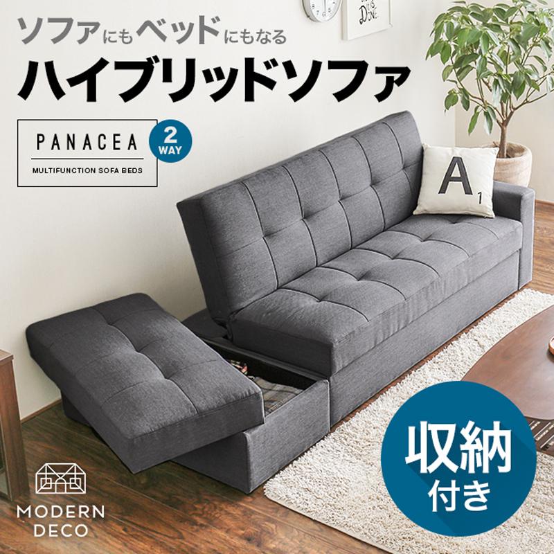 μικρό διαμέρισμα 2 Mikko πτυσσόμενα διπλής χρήσης πολλαπλών λειτουργιών στον καναπέ και αποθήκευση καναπέ απλό ύφασμα καναπέ - κρεβάτι