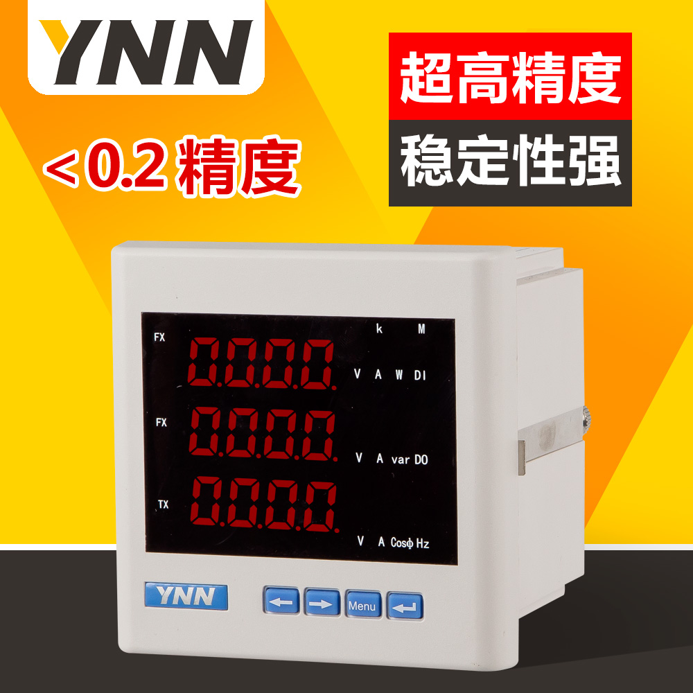 YN194E-3S4 multi-function electric power meter