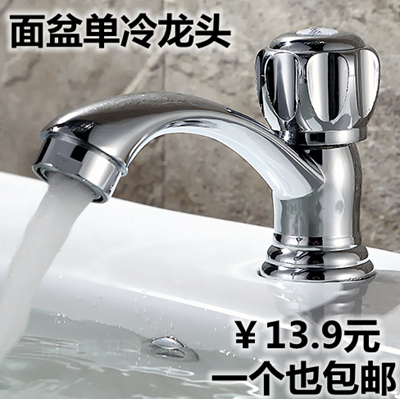 304 stainless steel basin faucet wash basin basin washing pool ceramic single hole copper core