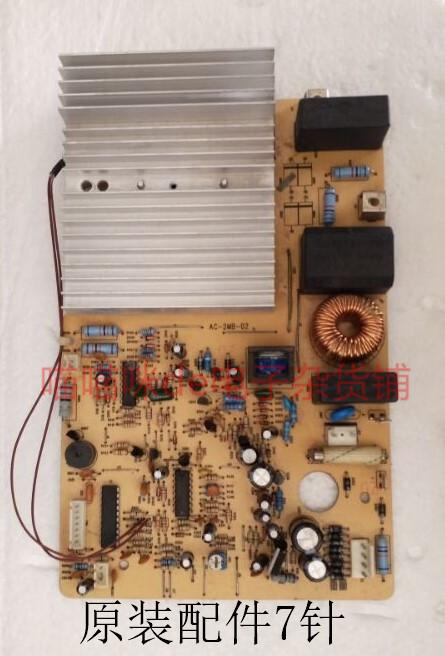 malý princ u podivné elektromagnetické pece BQ-18 originálních náhradních dílů / napájecí desky / ty desky / transformátory / cívka kotouče