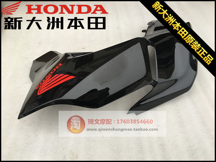 Il nuovo Continente Honda CBF190R copertura Guardia laterale sul Lato anteriore tempesta davanti a coprire il parabrezza SDH175-6 scudo frontale