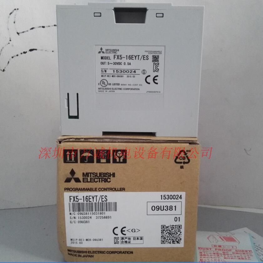 三菱PLC拡張モジュールFX5-16EYR / ESFX5-16EYT / ES新しい代購