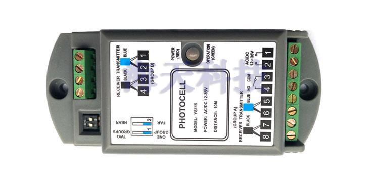Porta Luce Porta automaticamente il Senso di Unità Anti - l'occhio per occhio Testa Solo Radio a doppio Raggio Anti - rumore di interruttore di sicurezza