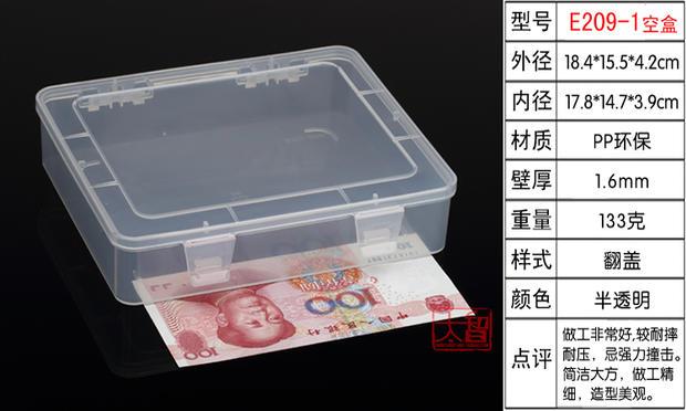 大號A4塑料文件工具零件整理盒子半透明長方形有帶蓋其它收納小盒