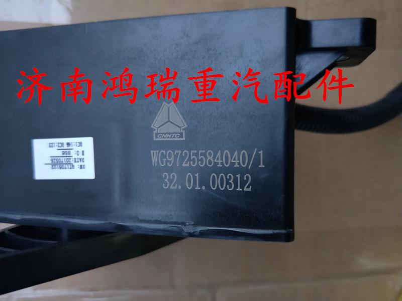 豪沃金 принц движение транспортного средства дистанционного газ Контролер WG9725584040 электронная педаль