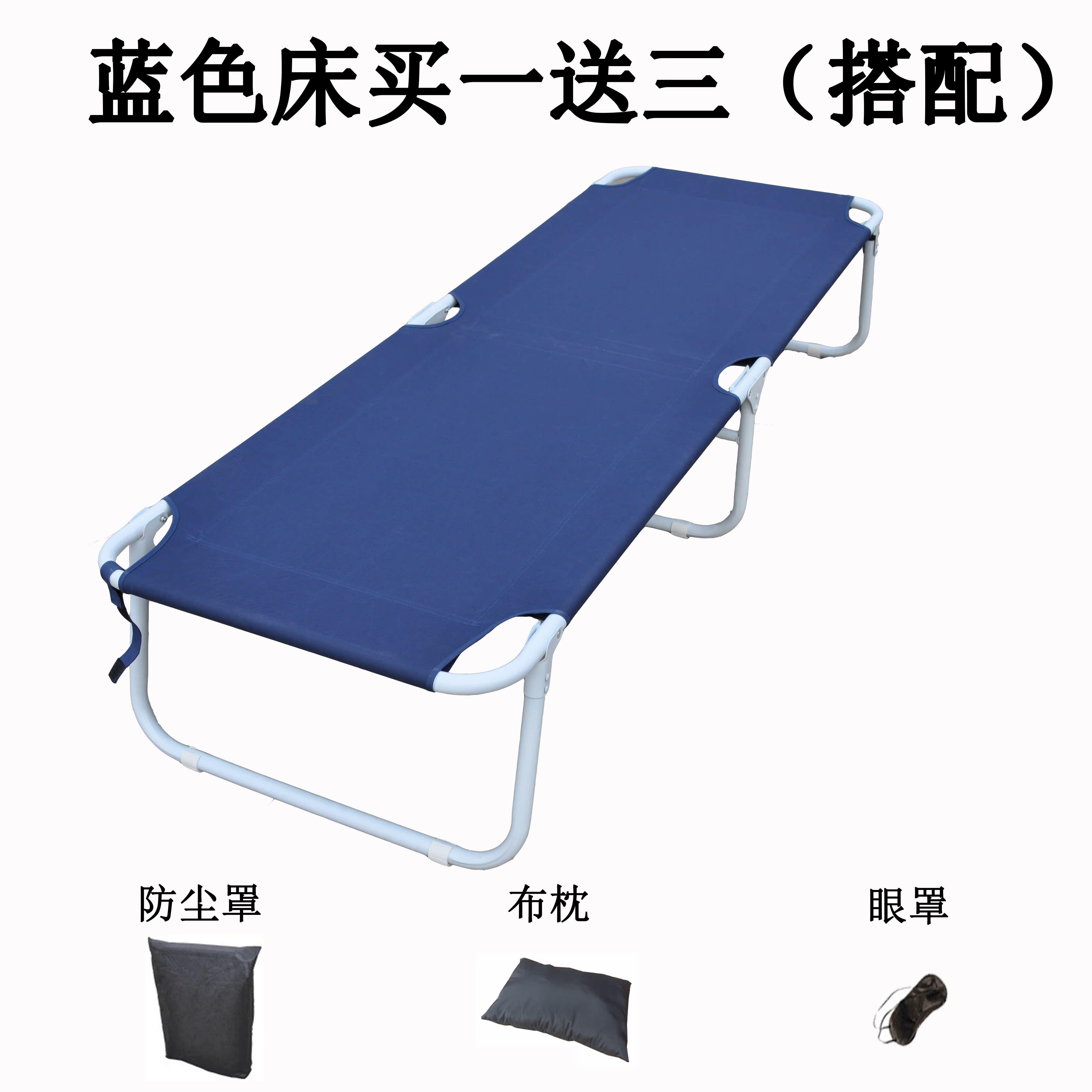 簡易オフィス折りたたみベッド午ビーチベッドベッドで寝る補強行軍ベッドひとつお買い上げで3 /折りたたみベッドシーツ人
