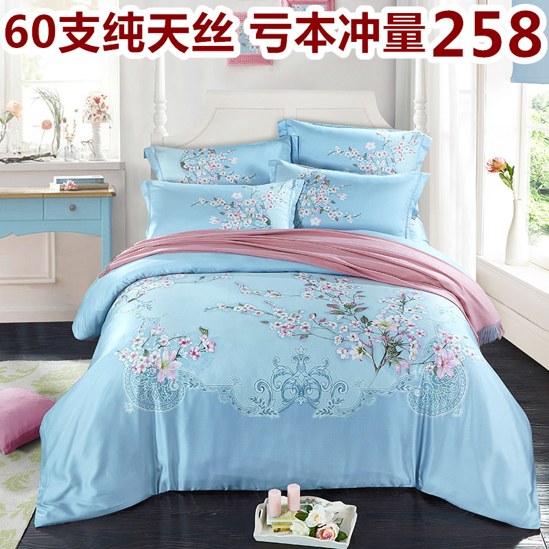 The import of 60 sides in four sets of genuine Tencel fitted wedding quilt bedding sheets 4 piece of autumn