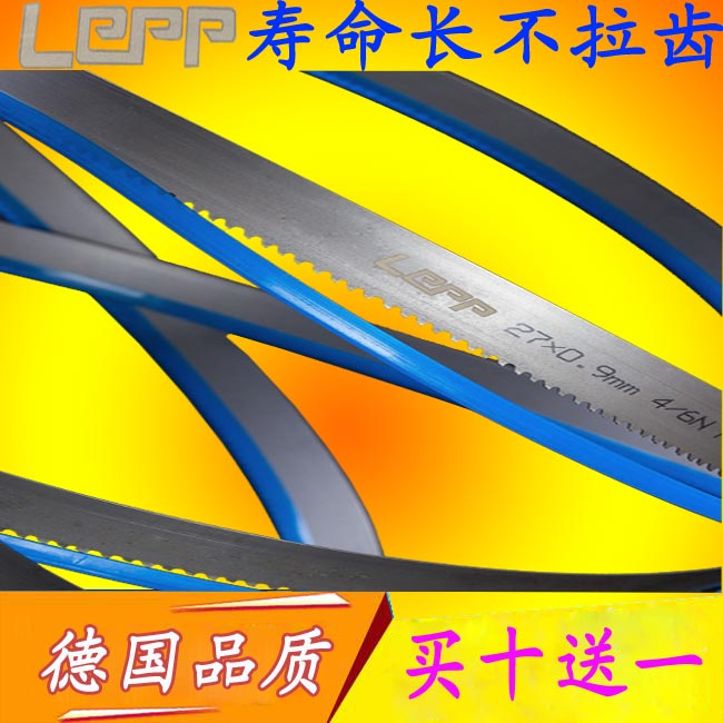 Germany imported double metal saw blade, M42 belt saw blade, 3680*27 machine saw blade, 2 pieces of mail