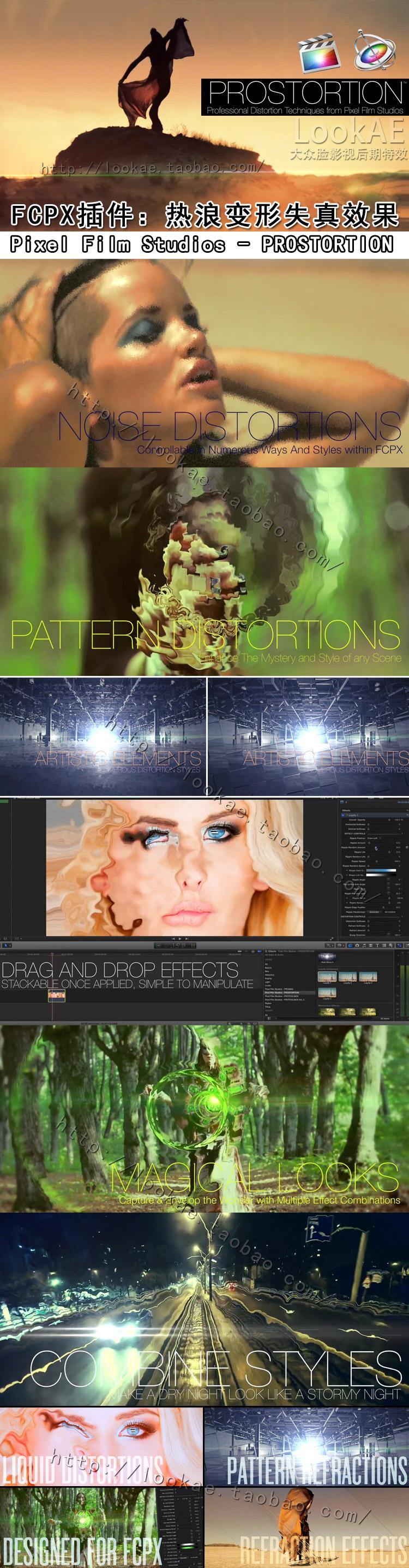 FCPX插件:热浪扭曲变形失真效果 Pixel Film Studios – PROSTORTION FCPX 插件-第2张