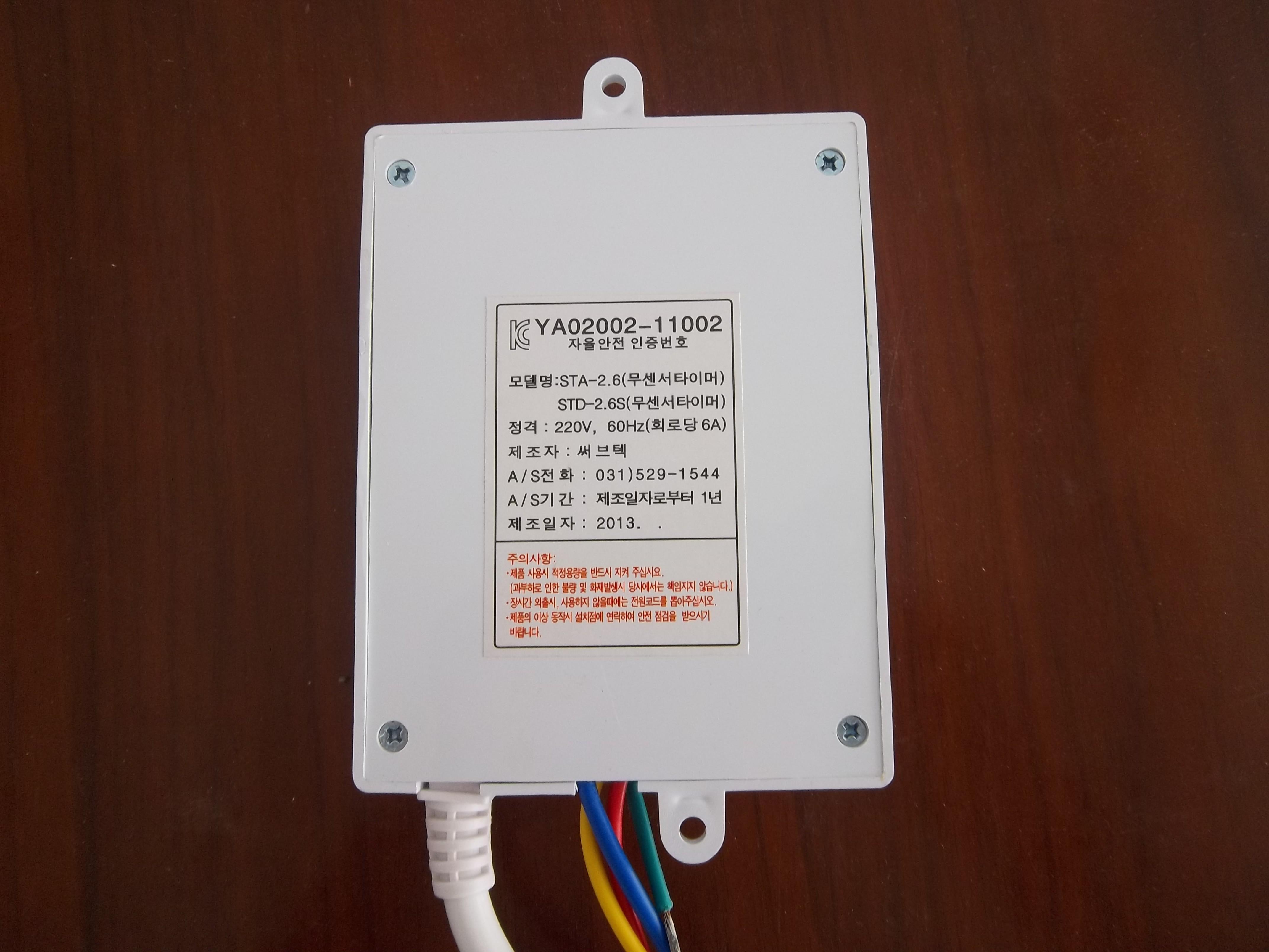 Hàn Quốc tấm sưởi điện nhiệt kế để điện giường ấm điện chuyển đổi nghi