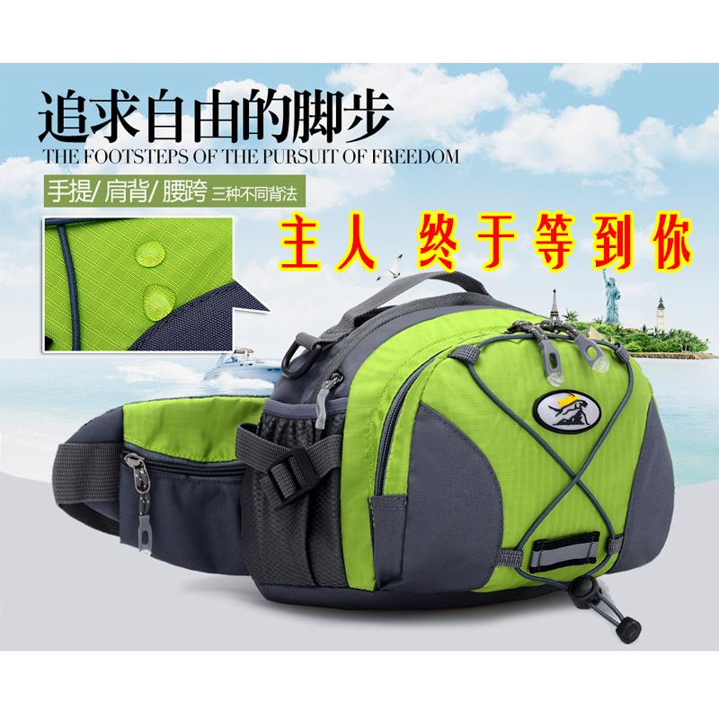 探路虎夏季旅游户外运动腰包男多功能登山大容量单肩包骑行水壶女