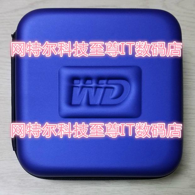 Original numérique de stockage de paquets de finition WDPassportWirelessPro disque dur mobile de paquets sans fil