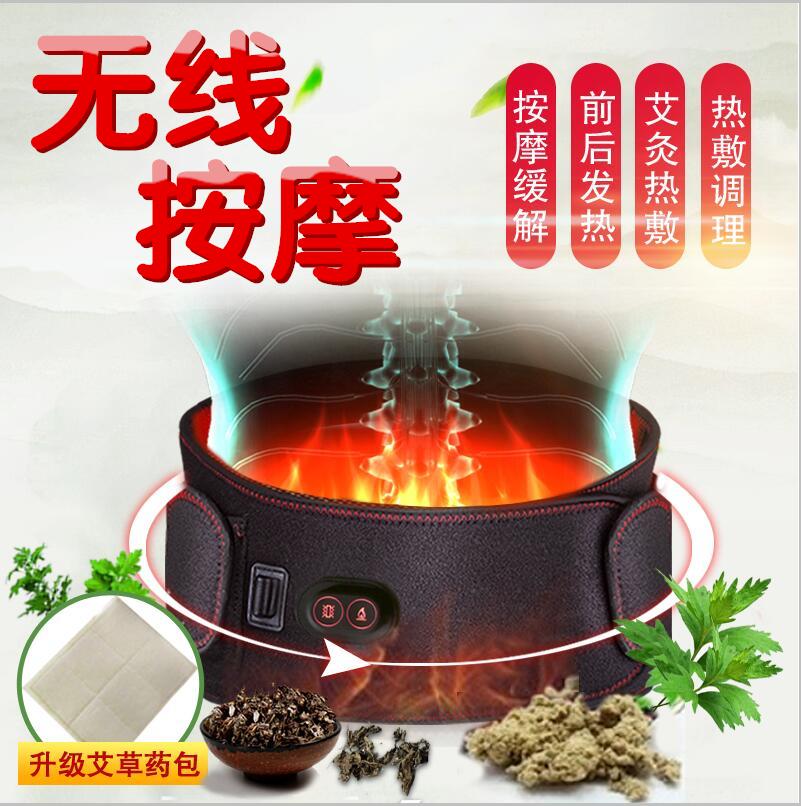 электрическое отопление защита пояса отопление поясничного диска напряжение массаж поясничной припарка прижигание талии теплый дворец лихорадка, боли в спине, мужчин и женщин,