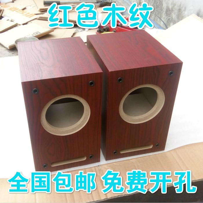 Un ordinateur multimédia personnalisé au comptant de 4 pouces de l'étagère de haut - parleur labyrinthe HIFi boîte vide de l'enceinte de haut - parleur